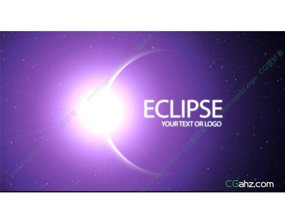 星空中日食效果片头LOGO展示AE模板