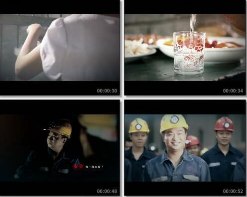 煤矿安全公益广告宣传片