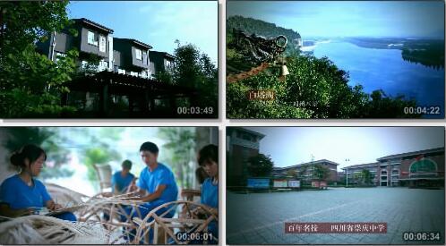 崇州城市形象实拍长片