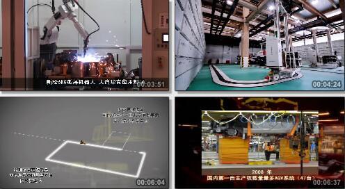 机器人企业形象实拍长片