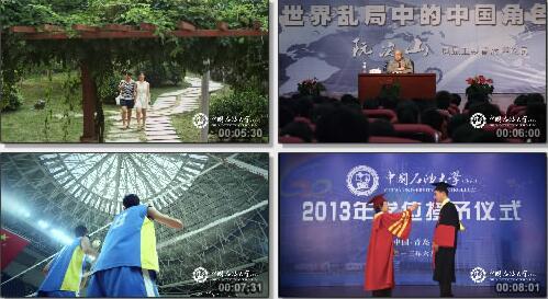 中国石油大学形象宣传片
